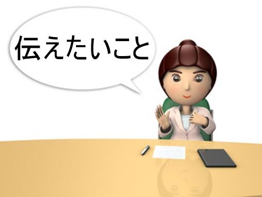 f:id:yukiyukiponsu:20190410154629j:plain