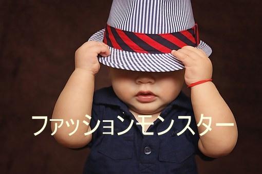 f:id:yukiyukiponsu:20190418121740j:plain