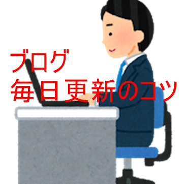 f:id:yukiyukiponsu:20190420140748p:plain