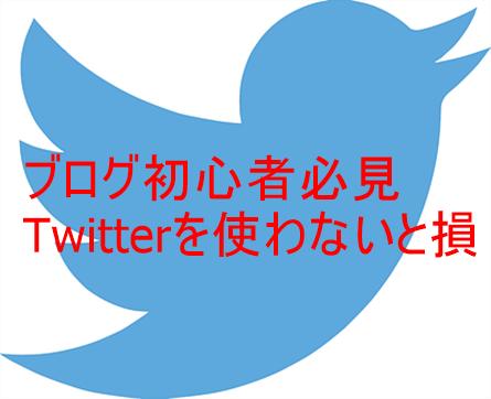 f:id:yukiyukiponsu:20190422140019p:plain
