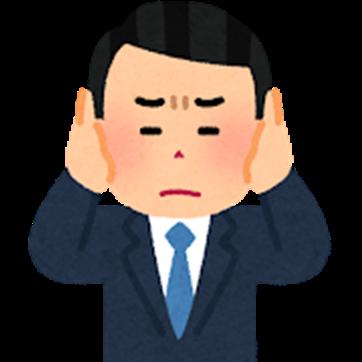 f:id:yukiyukiponsu:20190424171958p:plain
