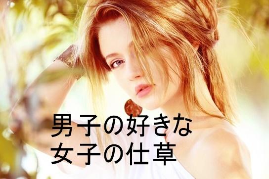 f:id:yukiyukiponsu:20190426094500j:plain