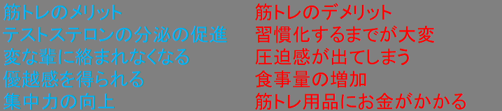 f:id:yukiyukiponsu:20190428141248p:plain