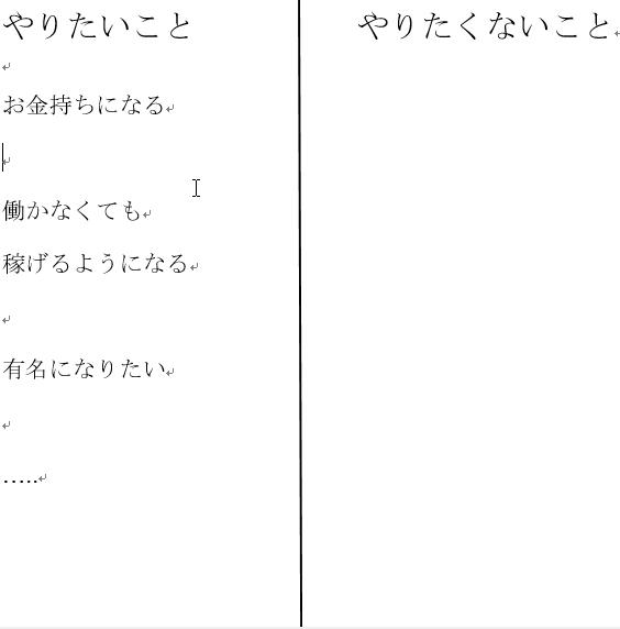 f:id:yukiyukiponsu:20190429133536p:plain