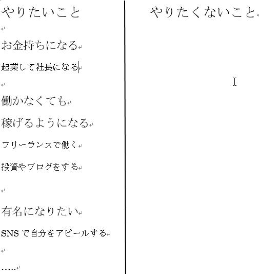 f:id:yukiyukiponsu:20190429133604p:plain