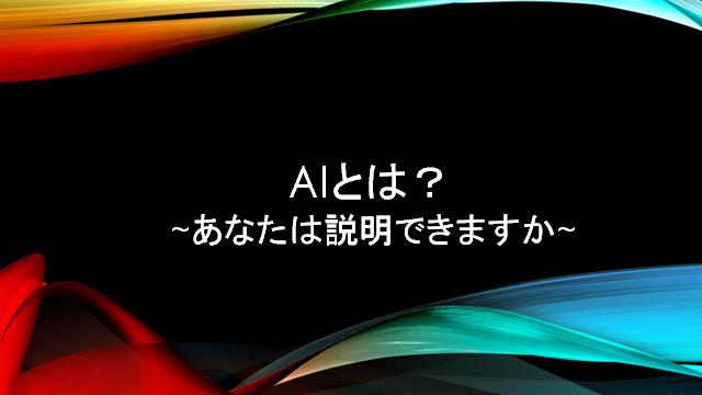 f:id:yukiyukiponsu:20190503140609p:plain