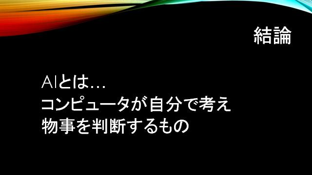 f:id:yukiyukiponsu:20190503144027p:plain