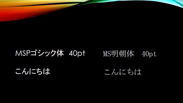 f:id:yukiyukiponsu:20190503155553p:plain