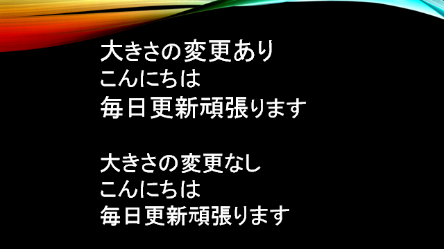 f:id:yukiyukiponsu:20190503163756p:plain