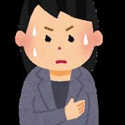 f:id:yukiyukiponsu:20190503193739p:plain