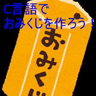 f:id:yukiyukiponsu:20190504134941p:plain