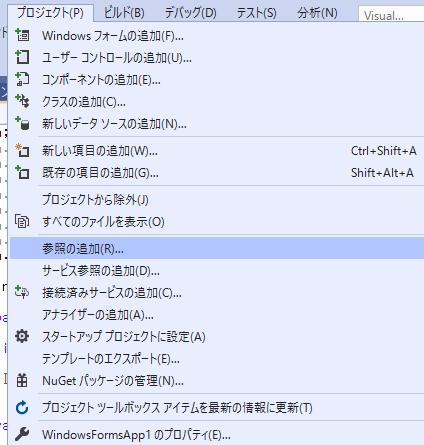 f:id:yukiyukiponsu:20191114174726p:plain