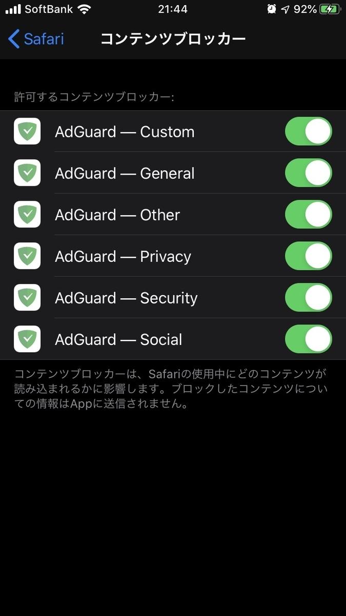 f:id:yukiyukiponsu:20191212215403j:plain