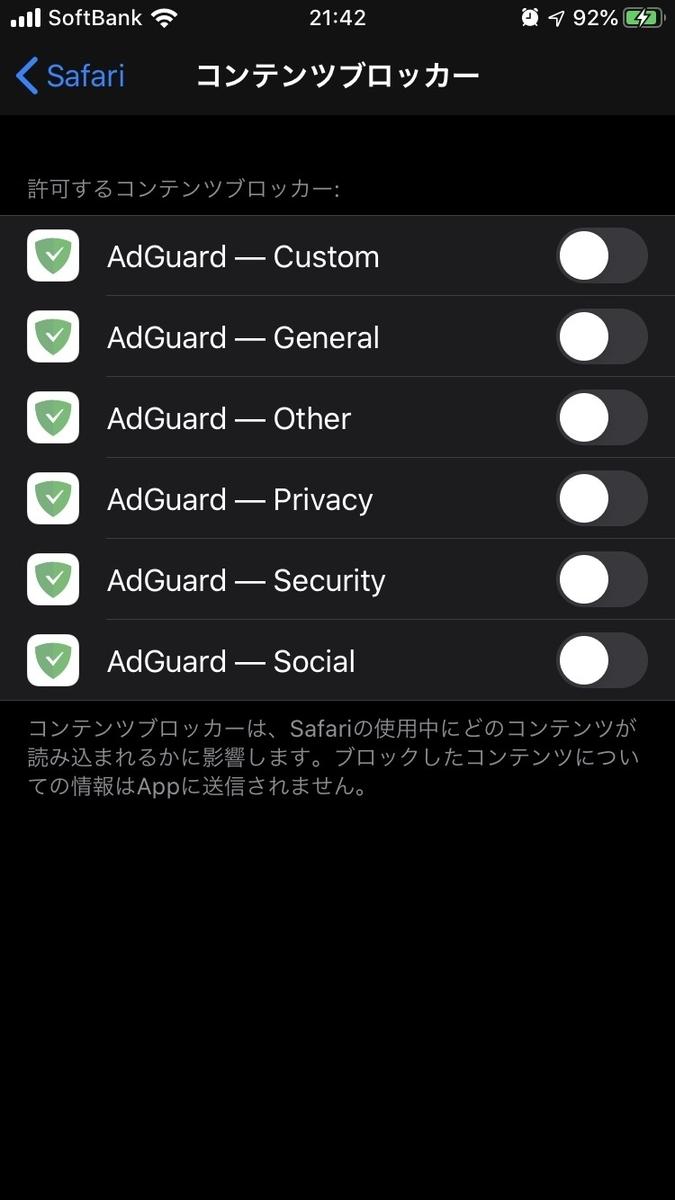 f:id:yukiyukiponsu:20191212215455j:plain