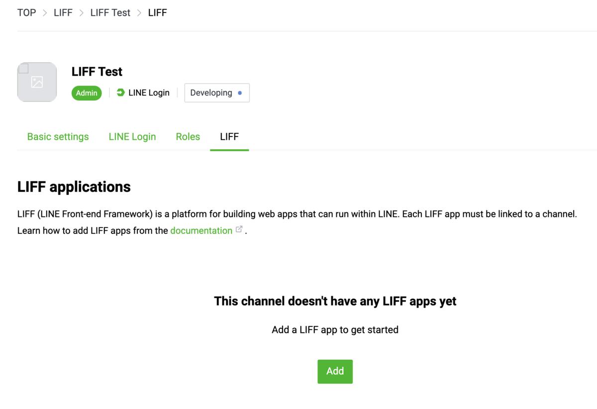 Add a LIFF app