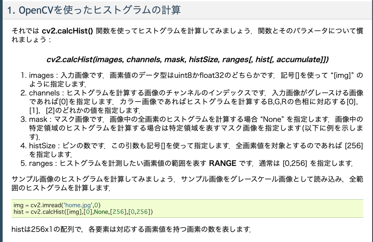 f:id:yukiyukiponsu:20200429003502p:plain