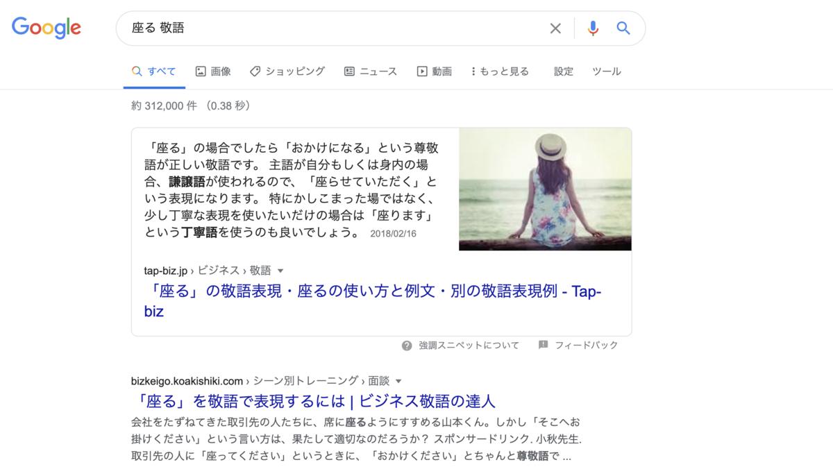 f:id:yukiyukiponsu:20200509155430p:plain