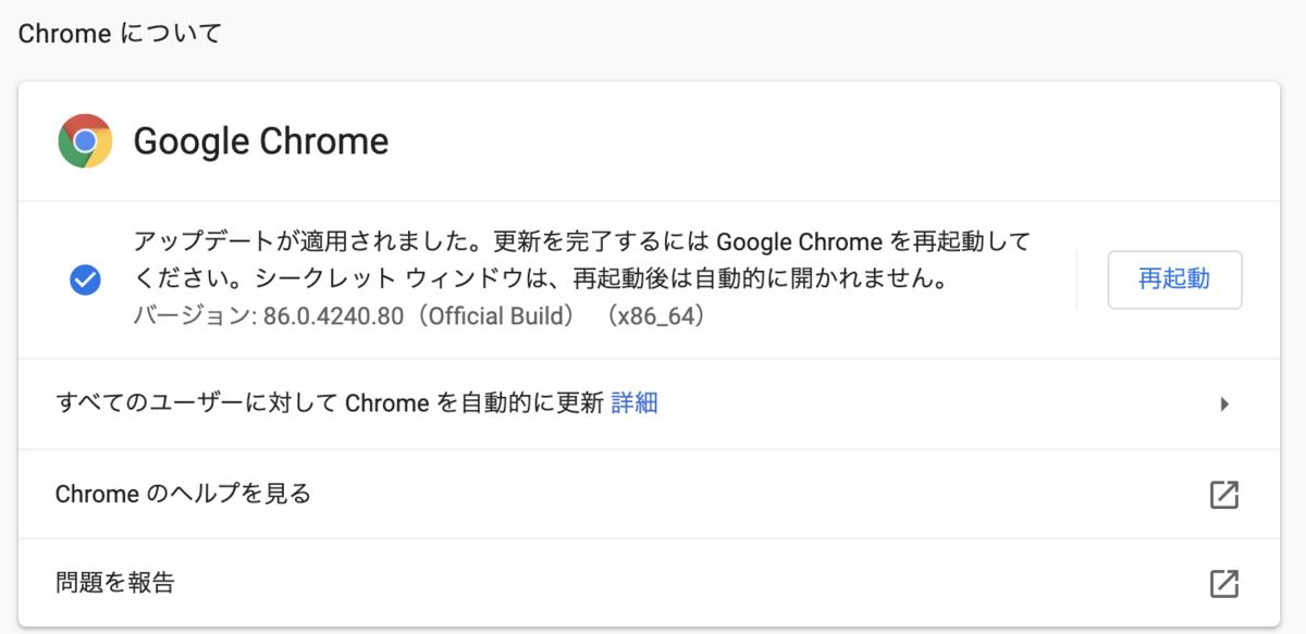 google driveインストールほうほう