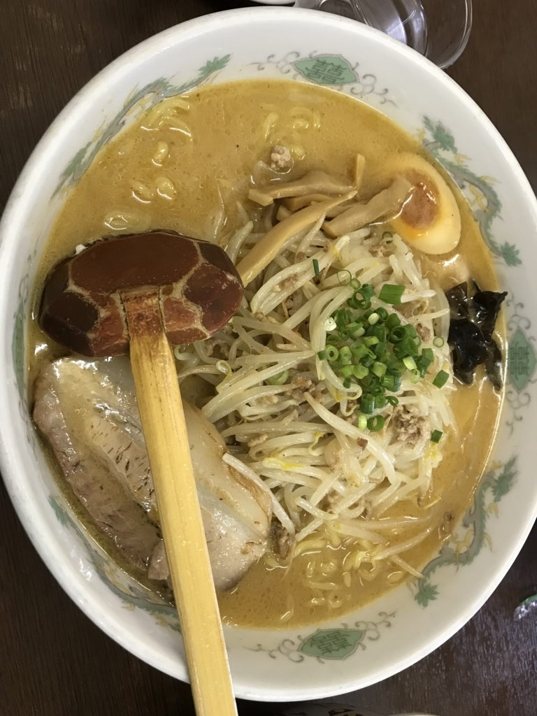 f:id:yukiyukiyuki1203:20180520211708j:plain