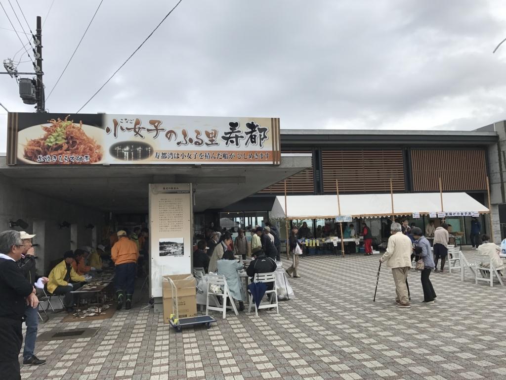 f:id:yukiyukiyuki1203:20180601215805j:plain