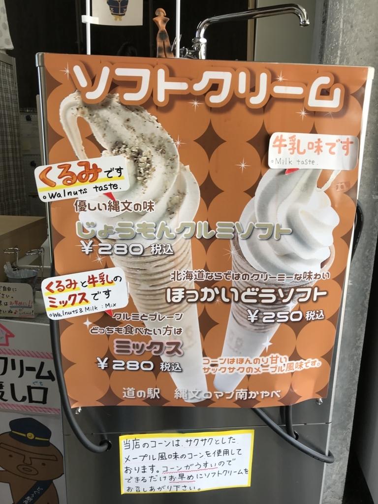 f:id:yukiyukiyuki1203:20180603210310j:plain