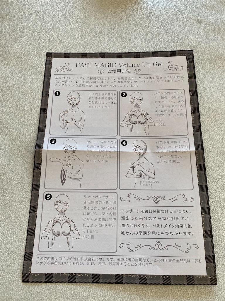 f:id:yukiyukiyuki625:20210310135747j:image