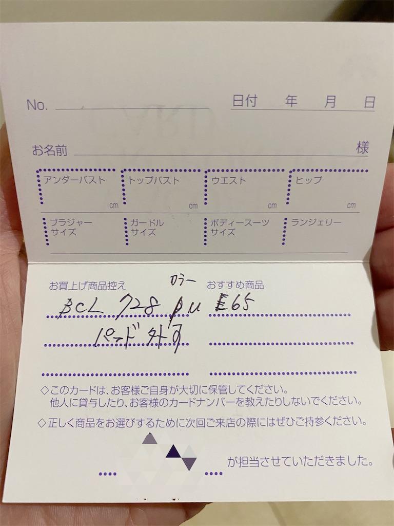 f:id:yukiyukiyuki625:20210331132459j:image