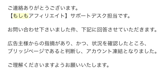 f:id:yukizaka:20170503002307j:plain