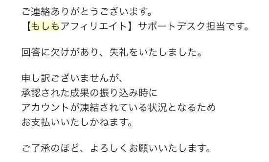 f:id:yukizaka:20170503005357j:plain