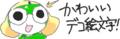 id:Mokomoko