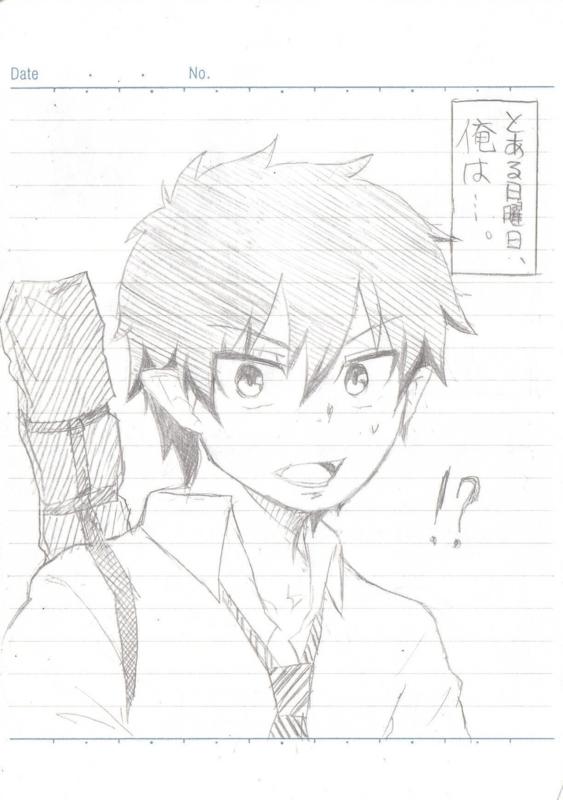 f:id:yukkeroro:20110915064752j:image