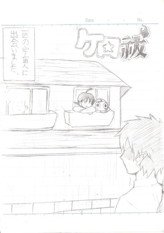 f:id:yukkeroro:20110915064912j:image