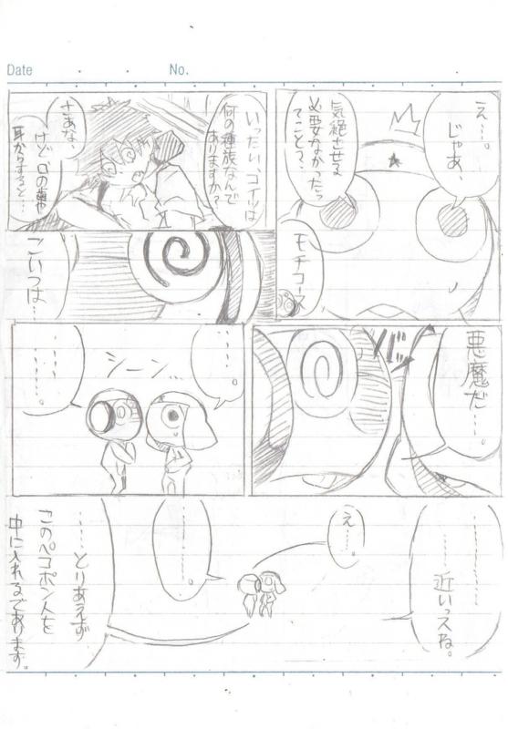 f:id:yukkeroro:20110915065231j:image
