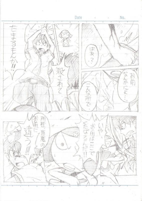 f:id:yukkeroro:20110915070337j:image