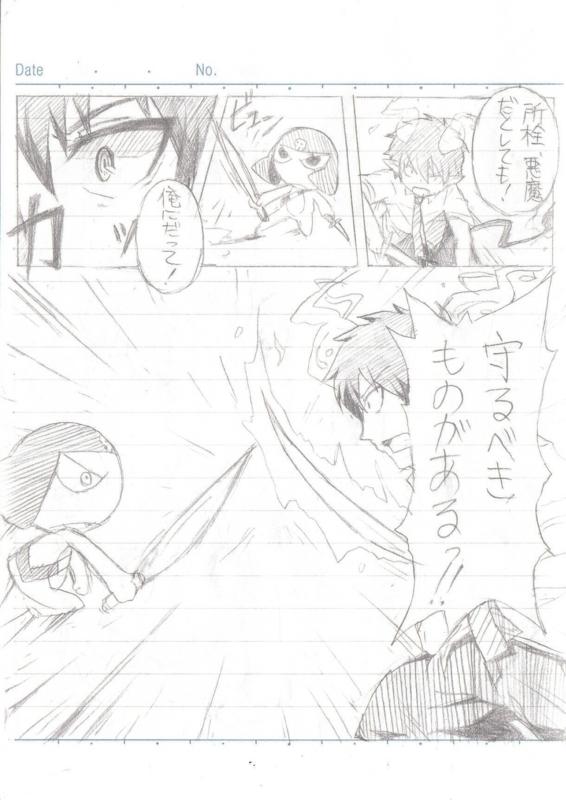 f:id:yukkeroro:20110915070417j:image