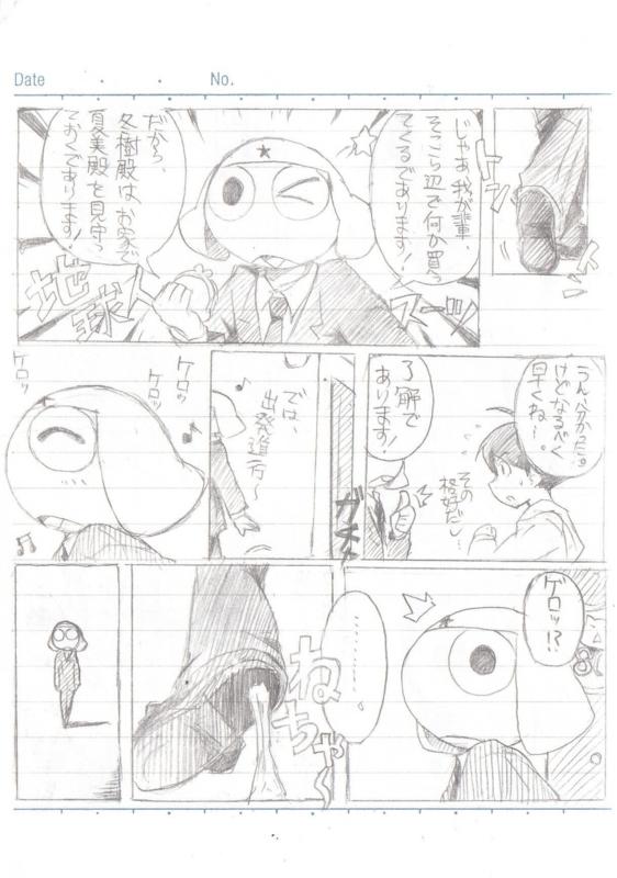 f:id:yukkeroro:20110915070548j:image