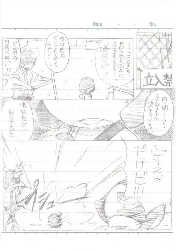 f:id:yukkeroro:20110915073901j:image