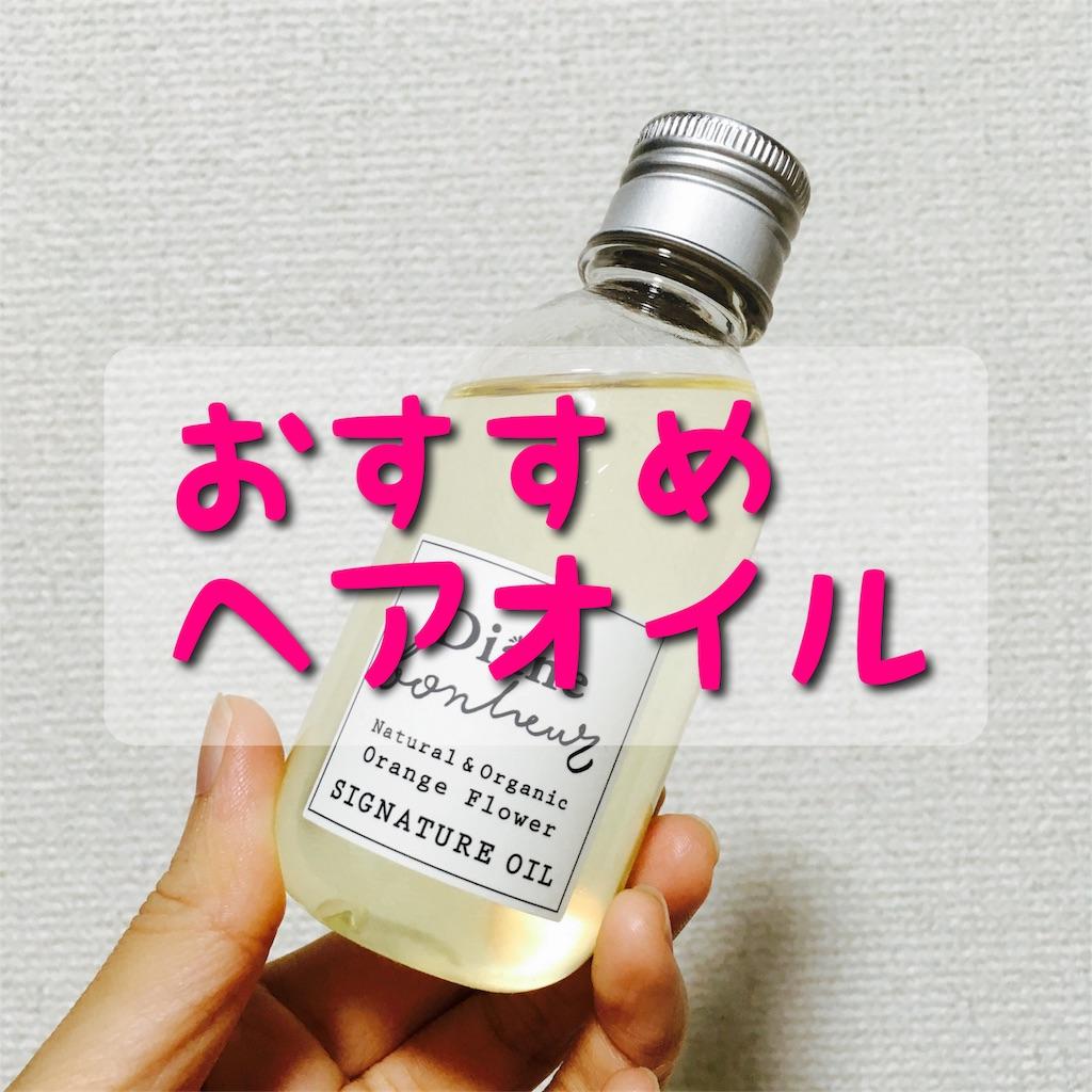 f:id:yukki106:20180807194016j:image