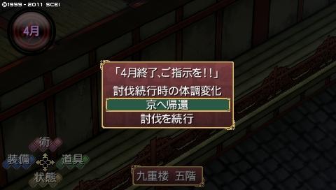 f:id:yukki1127:20160614105435j:plain