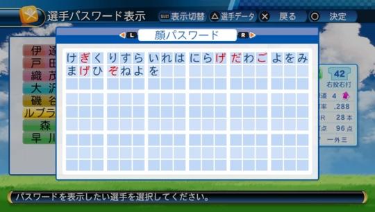 f:id:yukki1127:20160614164517j:plain