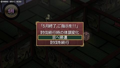 f:id:yukki1127:20160615113640j:plain