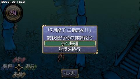 f:id:yukki1127:20160617132425j:plain