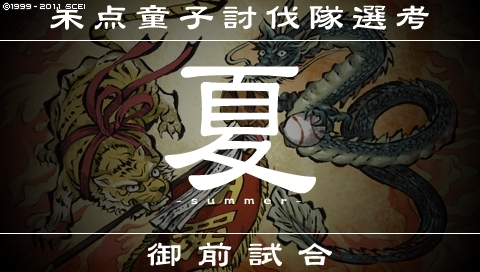 f:id:yukki1127:20160618114640j:plain