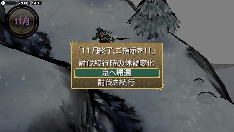 f:id:yukki1127:20160621111138j:plain