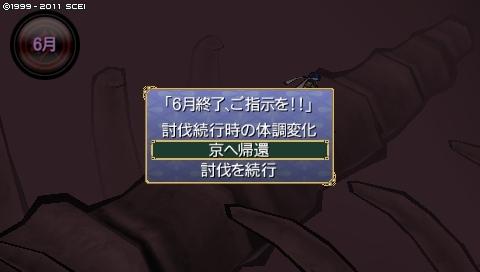 f:id:yukki1127:20160628085642j:plain