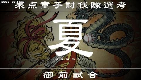 f:id:yukki1127:20160630092409j:plain