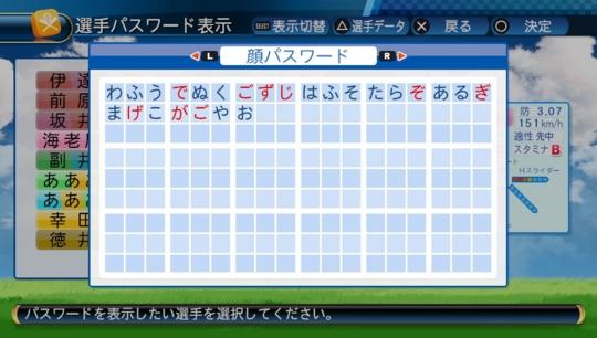 f:id:yukki1127:20160702151216j:plain
