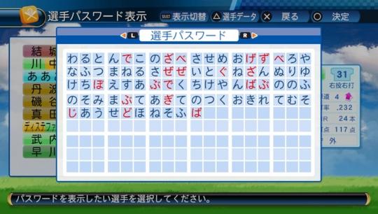 f:id:yukki1127:20160703221440j:plain