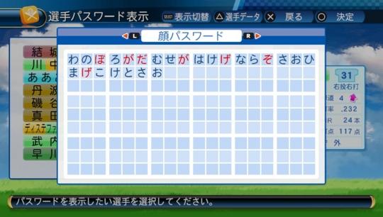 f:id:yukki1127:20160703221443j:plain