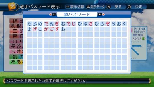 f:id:yukki1127:20160708144858j:plain